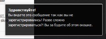 https://forumupload.ru/uploads/0007/e3/f7/6822/937037.png
