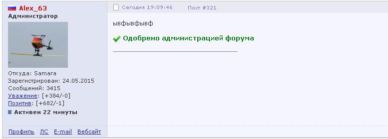 https://forumupload.ru/uploads/0007/e3/f7/6822/937287.png
