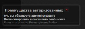 https://forumupload.ru/uploads/0007/e3/f7/6822/942158.png