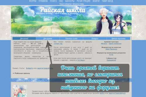 https://forumupload.ru/uploads/0007/e3/f7/6822/95824.jpg