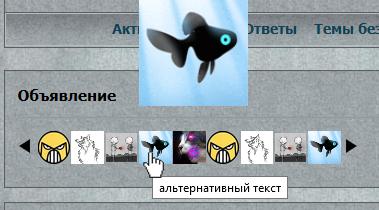 https://forumupload.ru/uploads/0007/e3/f7/6822/961012.jpg