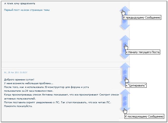 https://forumupload.ru/uploads/0007/e3/f7/6822/986169.png