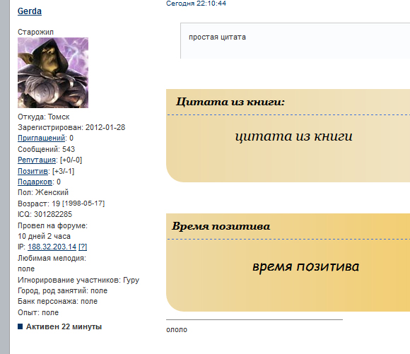 https://forumupload.ru/uploads/0007/e3/f7/6822/986622.jpg