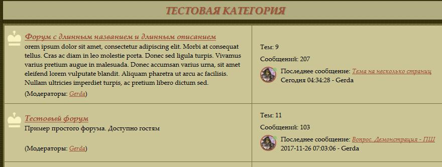 https://forumupload.ru/uploads/0007/e3/f7/6822/988599.jpg