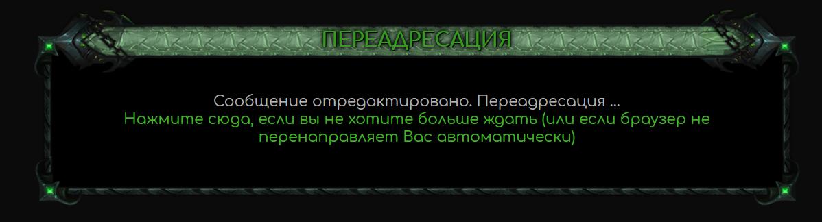 https://forumupload.ru/uploads/0007/e3/f7/6822/998420.jpg