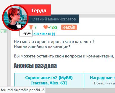 https://forumupload.ru/uploads/0007/e3/f7/6822/999507.jpg