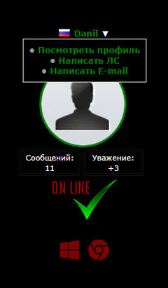 http://forumupload.ru/uploads/0007/e3/f7/6989/t576244.jpg