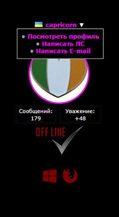 http://forumupload.ru/uploads/0007/e3/f7/6989/t83530.jpg