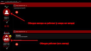 https://forumupload.ru/uploads/0007/e3/f7/6989/t956879.png