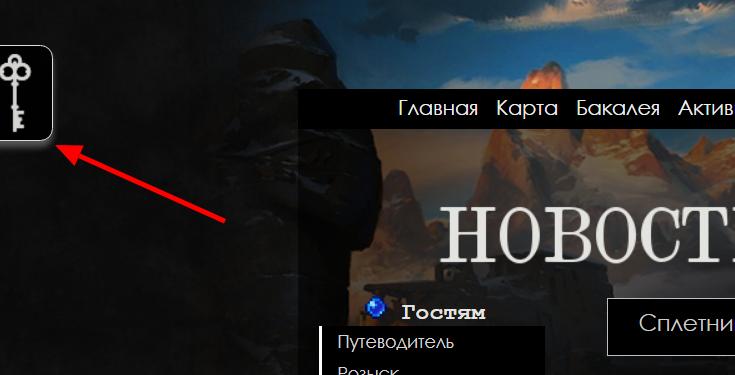 https://forumupload.ru/uploads/0007/e3/f7/7039/50827.png