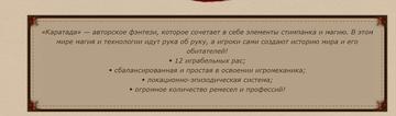 https://forumupload.ru/uploads/0007/e3/f7/7039/t448574.png