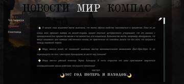 https://forumupload.ru/uploads/0007/e3/f7/7039/t744278.jpg