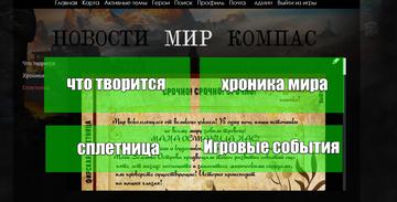 https://forumupload.ru/uploads/0007/e3/f7/7039/t801947.png