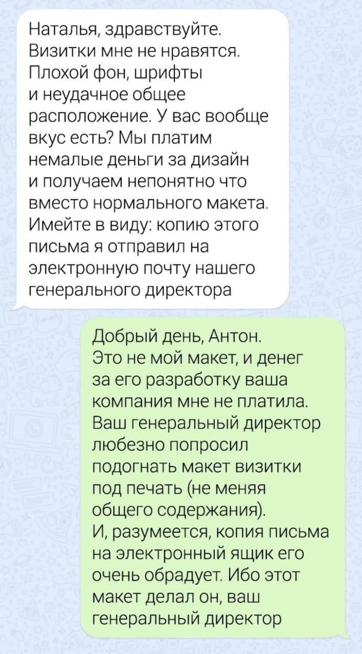 https://forumupload.ru/uploads/0007/e3/f7/7130/205244.jpg