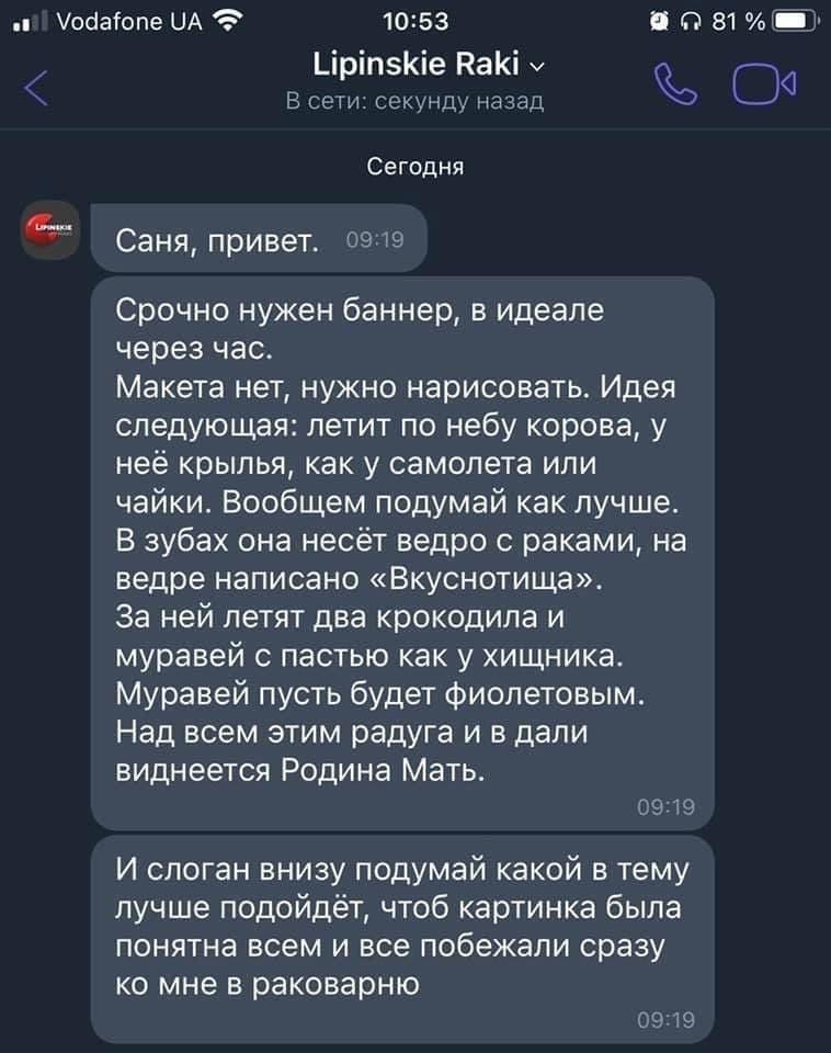 https://forumupload.ru/uploads/0007/e3/f7/7130/927819.jpg