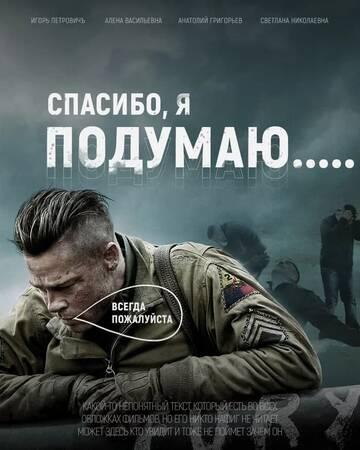 https://forumupload.ru/uploads/0007/e3/f7/7130/t247998.jpg