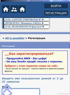https://forumupload.ru/uploads/0007/e3/f7/7237/t274491.jpg