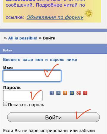 https://forumupload.ru/uploads/0007/e3/f7/7237/t603594.jpg