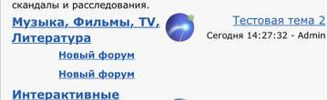 https://forumupload.ru/uploads/0007/e3/f7/7237/t93309.jpg