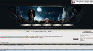 http://forumupload.ru/uploads/0007/e3/f7/72666-5.jpg
