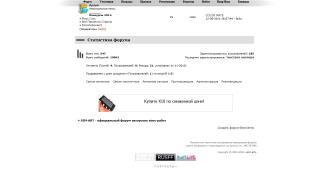 http://forumupload.ru/uploads/0007/e3/f7/72669-5.jpg