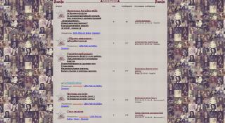 http://forumupload.ru/uploads/0007/e3/f7/72670-5.jpg
