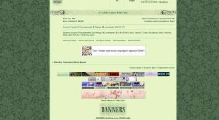 http://forumupload.ru/uploads/0007/e3/f7/72671-4.jpg