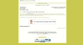 http://forumupload.ru/uploads/0007/e3/f7/72673-1.jpg