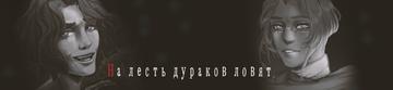 https://forumupload.ru/uploads/0007/e3/f7/7662/t138761.png