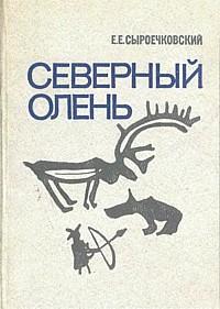 http://forumupload.ru/uploads/0008/03/58/3826-1-f.jpg