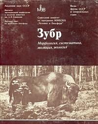 http://forumupload.ru/uploads/0008/03/58/5034-1-f.jpg