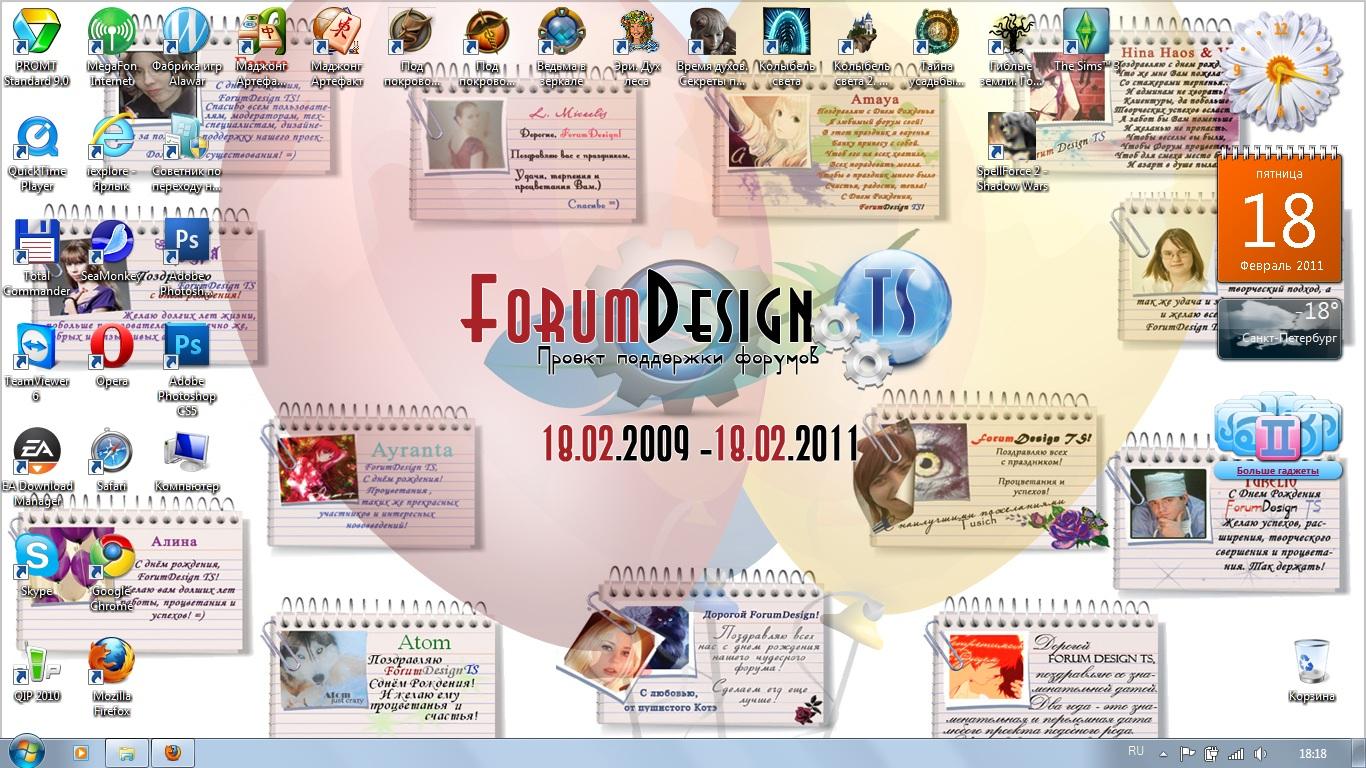 http://forumupload.ru/uploads/0008/09/5f/3595-1-f.jpg
