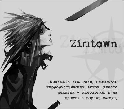 http://forumupload.ru/uploads/0008/25/f3/5103-5-f.jpg