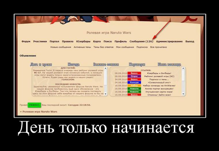 http://forumupload.ru/uploads/0008/2d/2f/171566-1-f.jpg