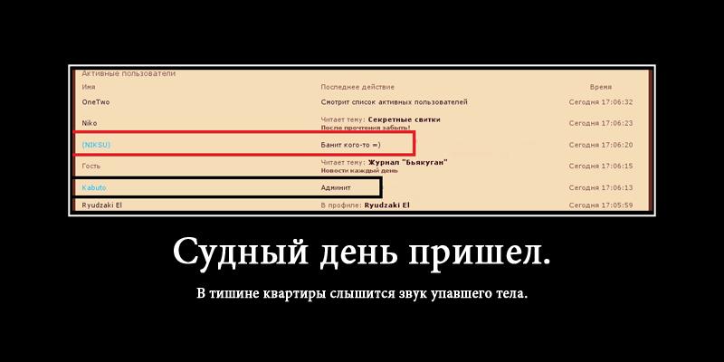 http://forumupload.ru/uploads/0008/2d/2f/175341-2-f.png