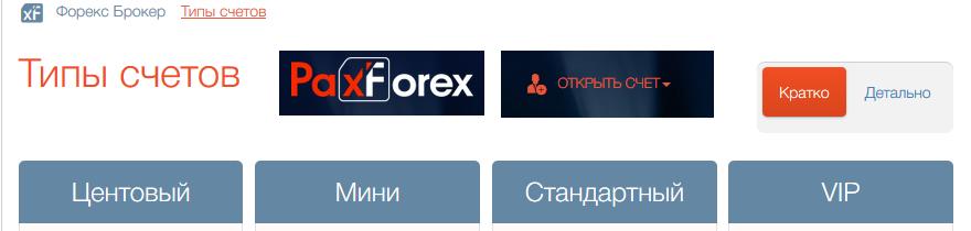 http://forumupload.ru/uploads/0008/43/5b/482/24767.png