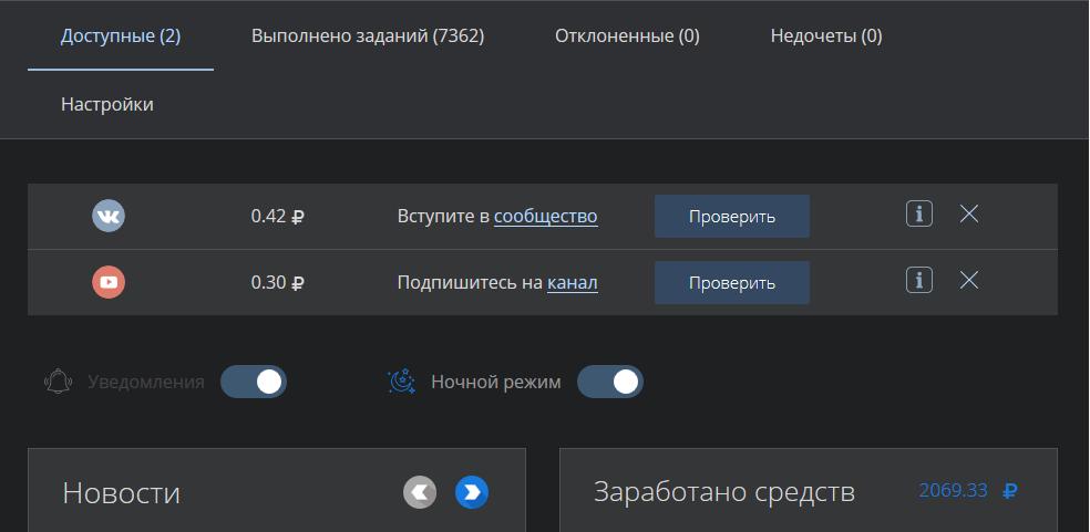 http://forumupload.ru/uploads/0008/4f/a4/1144/20247.png