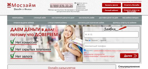 http://forumupload.ru/uploads/0008/4f/a4/1343/t587671.png