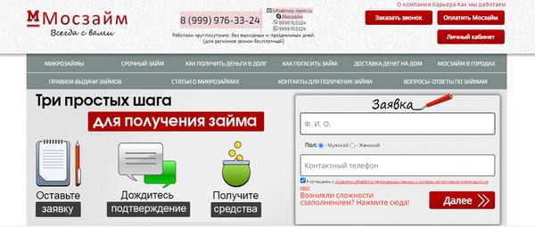 http://forumupload.ru/uploads/0008/4f/a4/1353/t225359.png