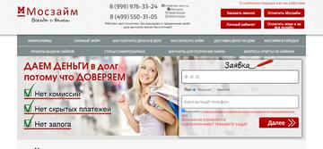 http://forumupload.ru/uploads/0008/4f/a4/1353/t638128.png