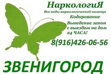 http://forumupload.ru/uploads/0008/4f/a4/634/t916850.jpg