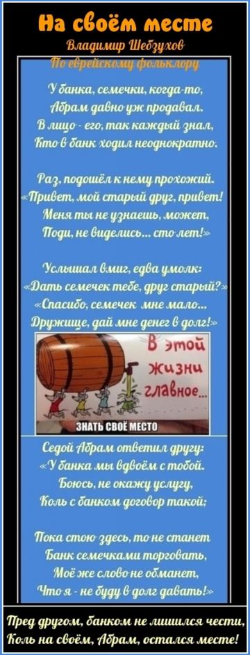 https://forumupload.ru/uploads/0008/52/6b/7253/t126306.png