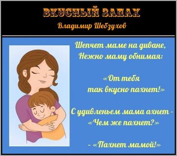 https://forumupload.ru/uploads/0008/52/6b/7253/t206693.png