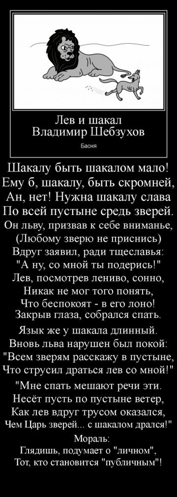 https://forumupload.ru/uploads/0008/52/6b/7253/t406831.png