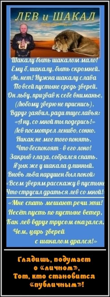 https://forumupload.ru/uploads/0008/52/6b/7253/t751863.png