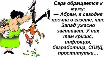 https://forumupload.ru/uploads/0008/52/6b/7253/t85203.jpg