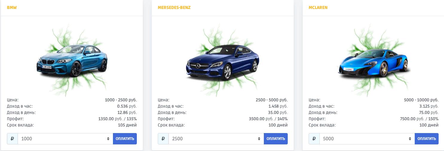 https://forumupload.ru/uploads/0008/5f/0c/6965/279616.png