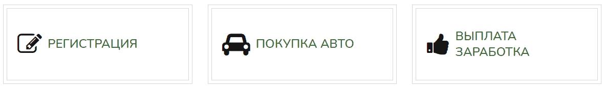 https://forumupload.ru/uploads/0008/5f/0c/6965/460956.png