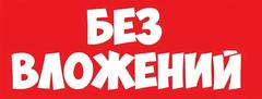 https://forumupload.ru/uploads/0008/5f/0c/6965/t110169.png