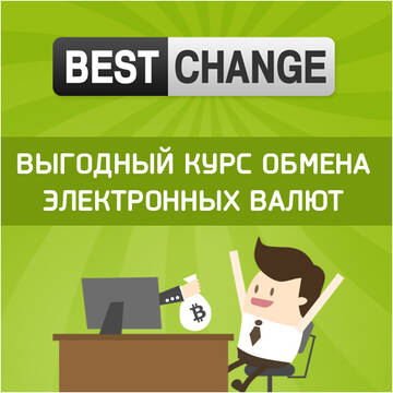 https://forumupload.ru/uploads/0008/6c/36/670/t821416.jpg